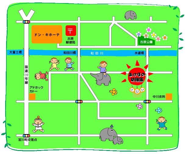 園の周辺地図
